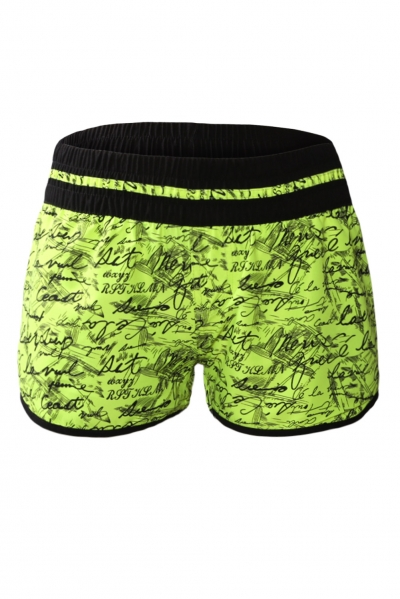 Yellow Individual Handwriting Print Swim Shorts
